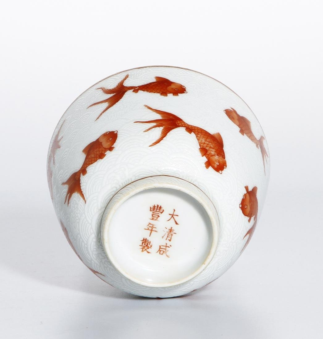 Chinese Iron Red 'Fish' Cup - 4