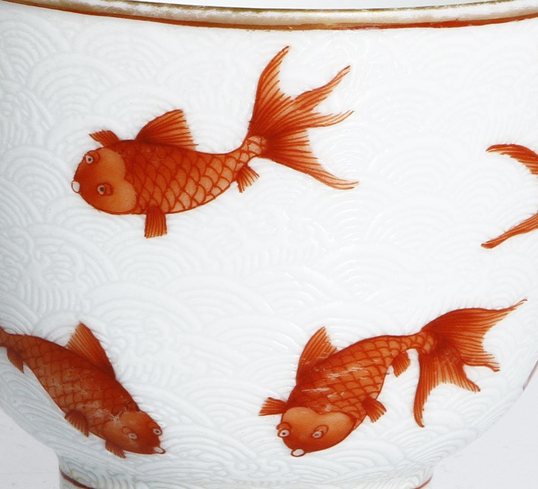 Chinese Iron Red 'Fish' Cup - 6