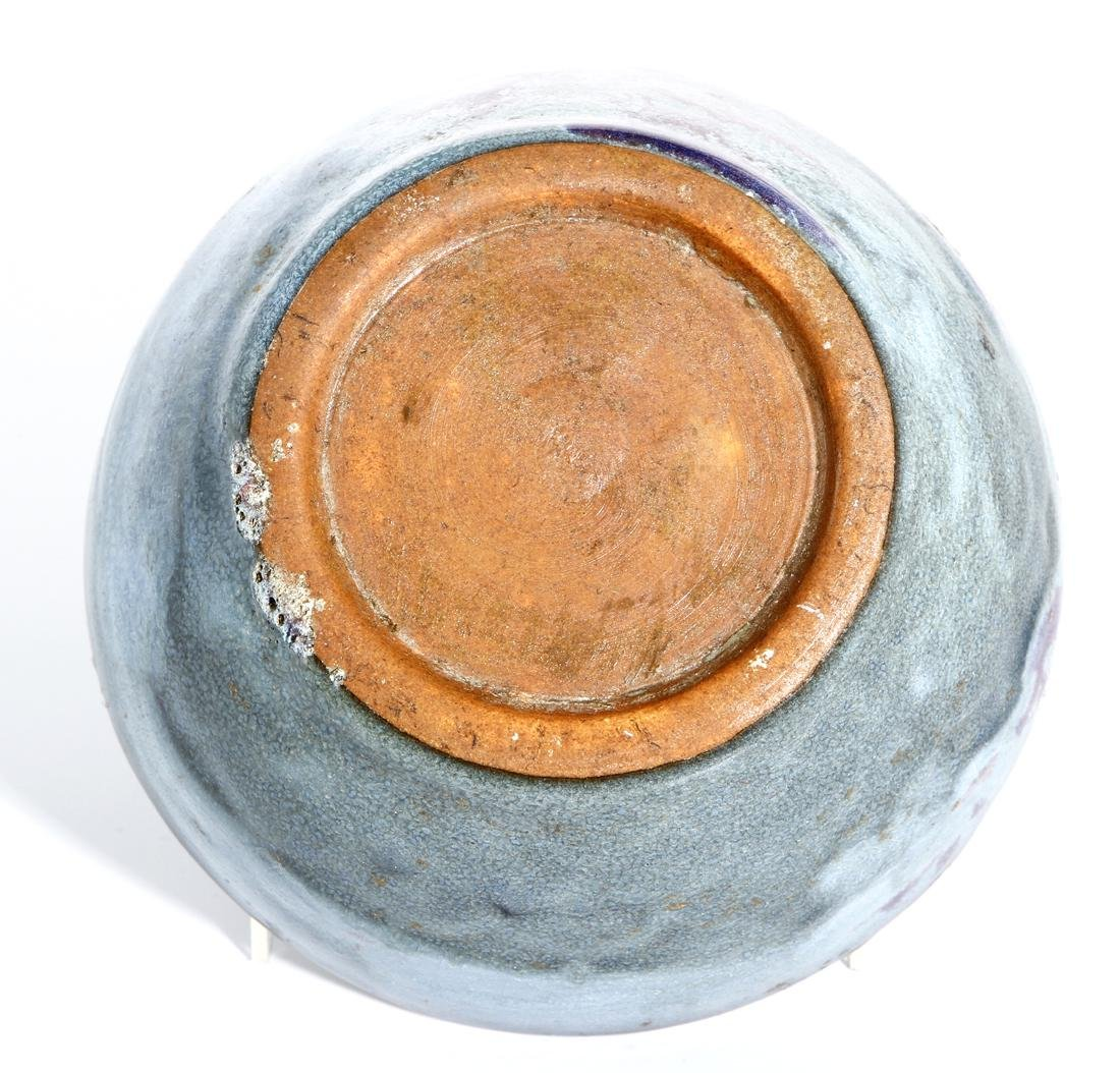 Chinese Jun Type Bowl - 7