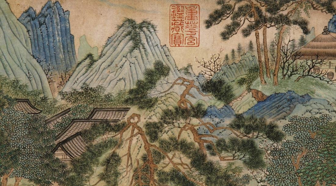 Chinese Blue and Green Landscape Handscroll - 10