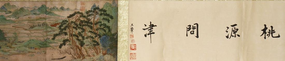Chinese Blue and Green Landscape Handscroll