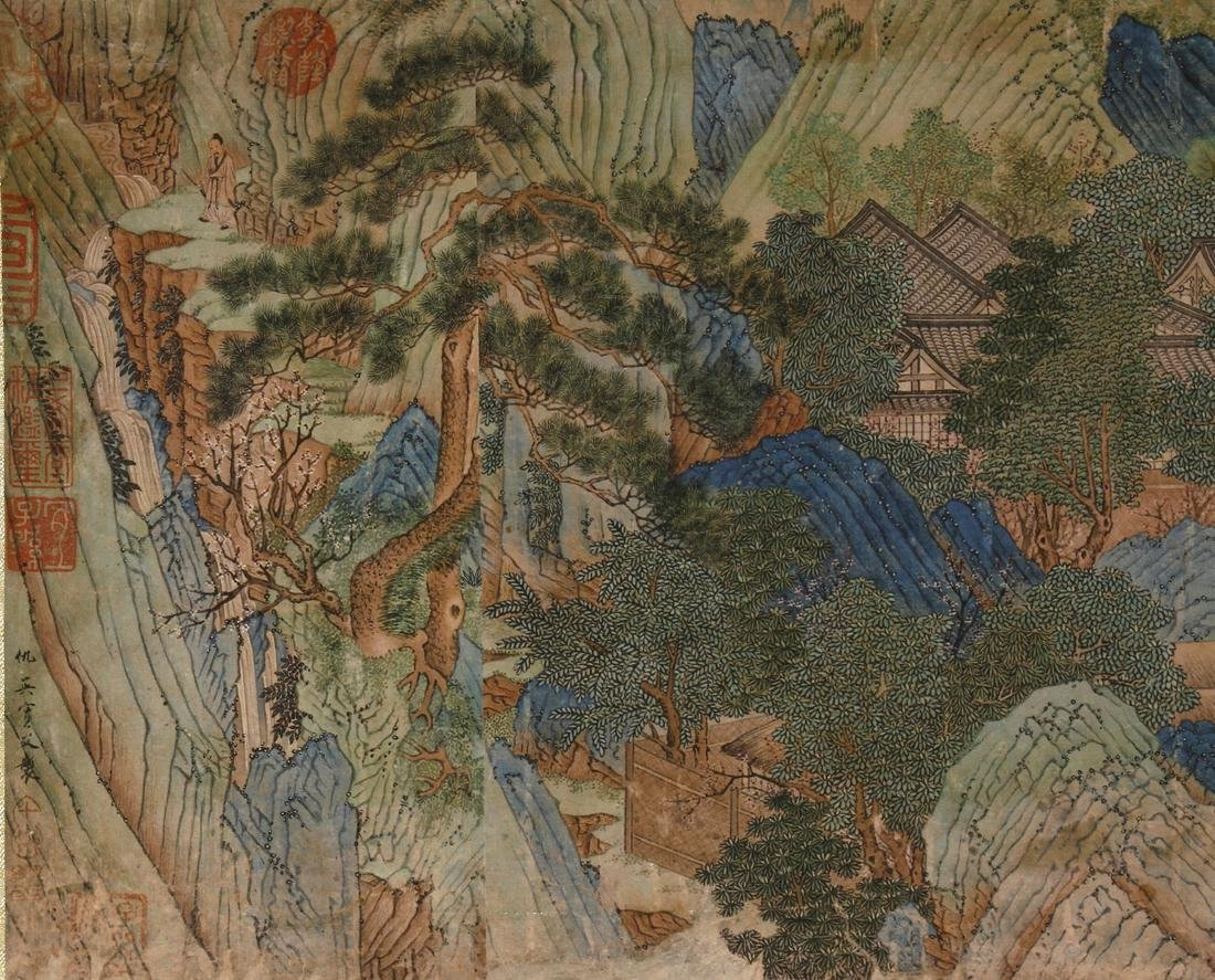 Chinese Blue and Green Landscape Handscroll - 8