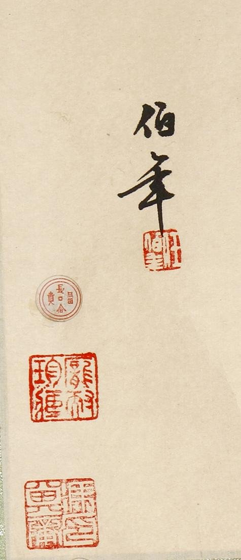 Chinese Blue and Green Landscape Handscroll - 2