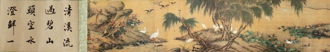 Chinese Blue and Green Landscape Handscroll - 6