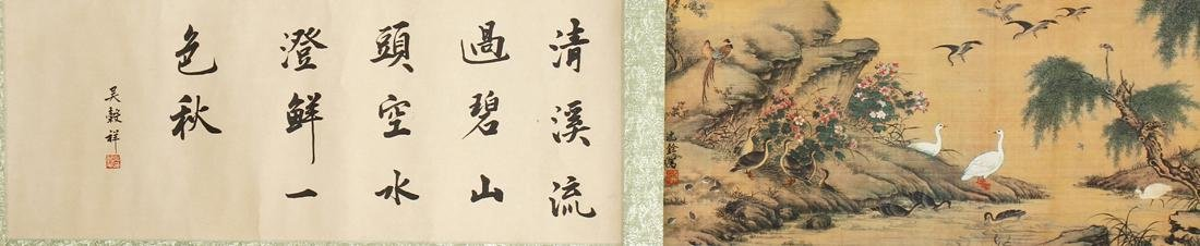 Chinese Blue and Green Landscape Handscroll - 7