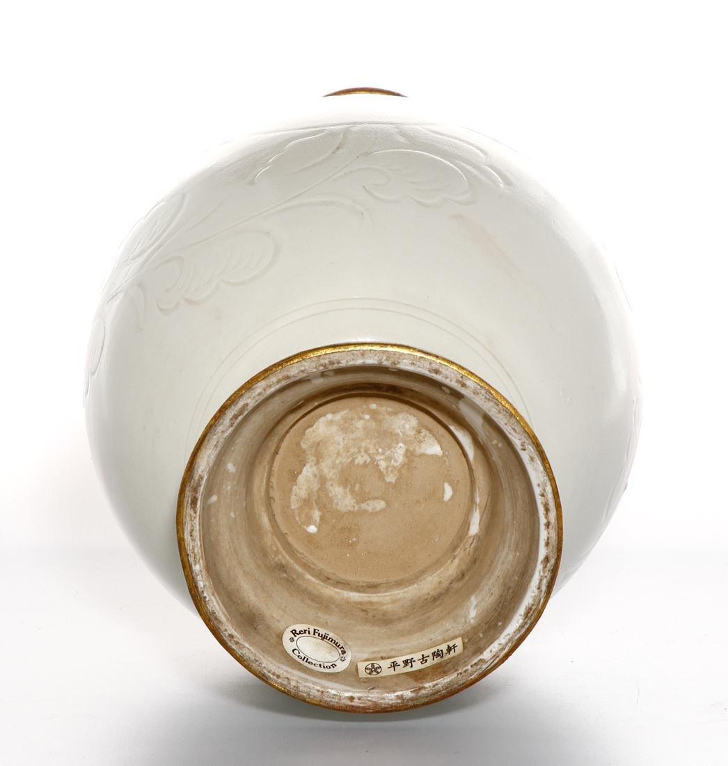Chinese Ding Ware Long-Neck Bottle Vase - 8