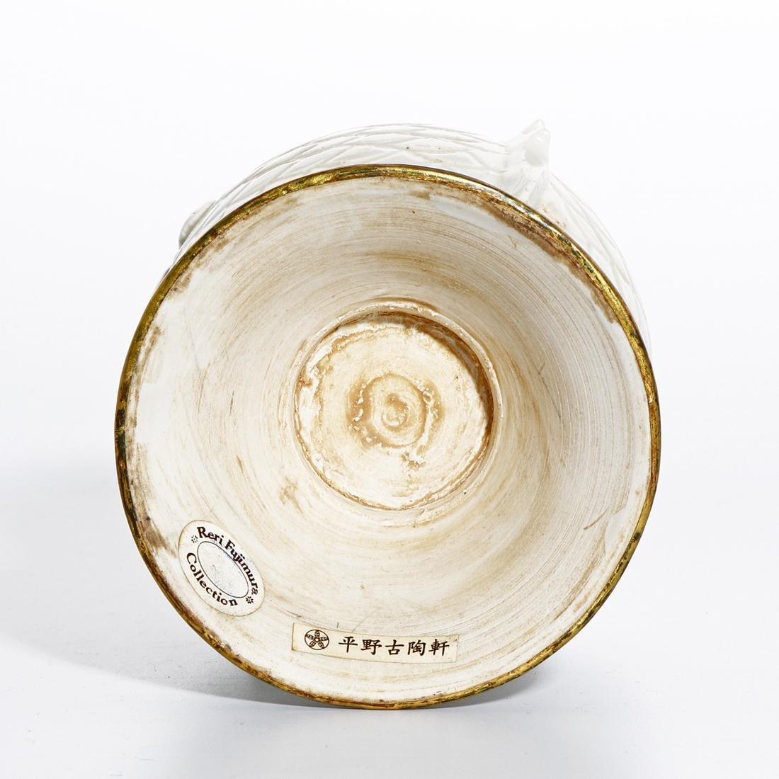 RareChinese Ding Ware Fish Form Bottle Vase - 7