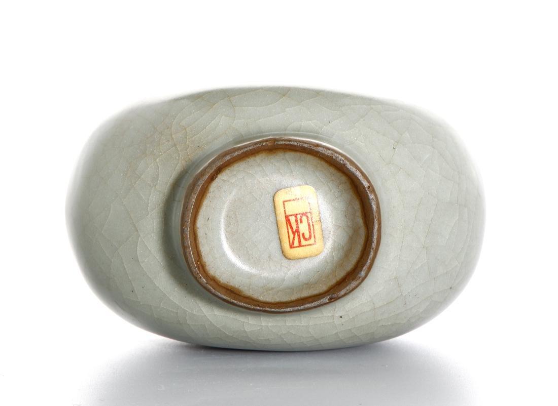 Rare Chinese Lungchuan Celadon Guan-Type Moonflask - 7