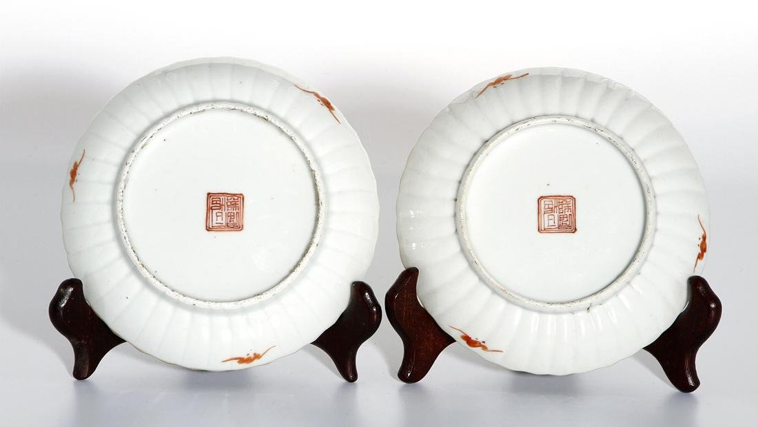 Pair of Chinese Wucai Dishes - 4