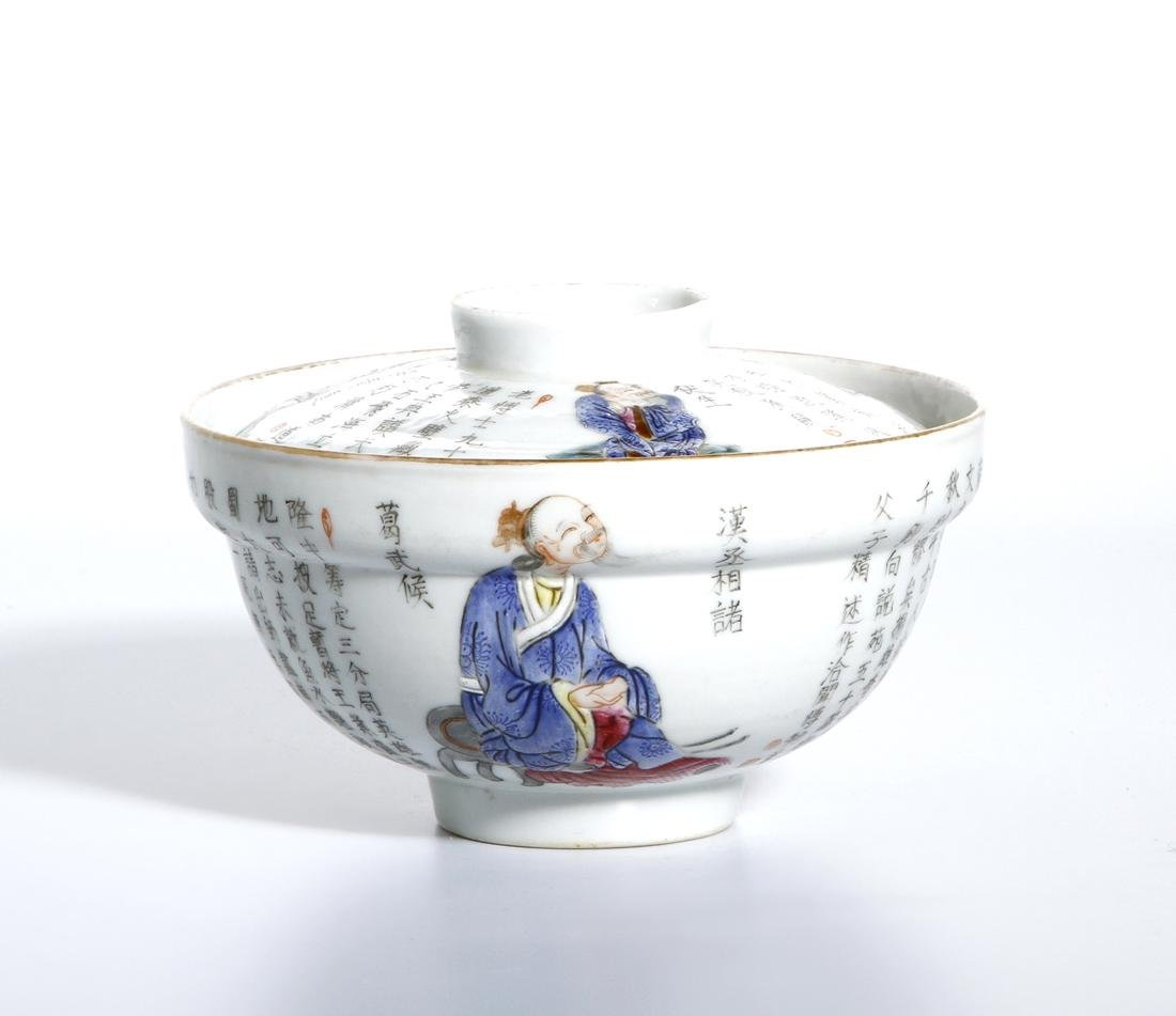 Chinese Famille Rose Bowl and Cover