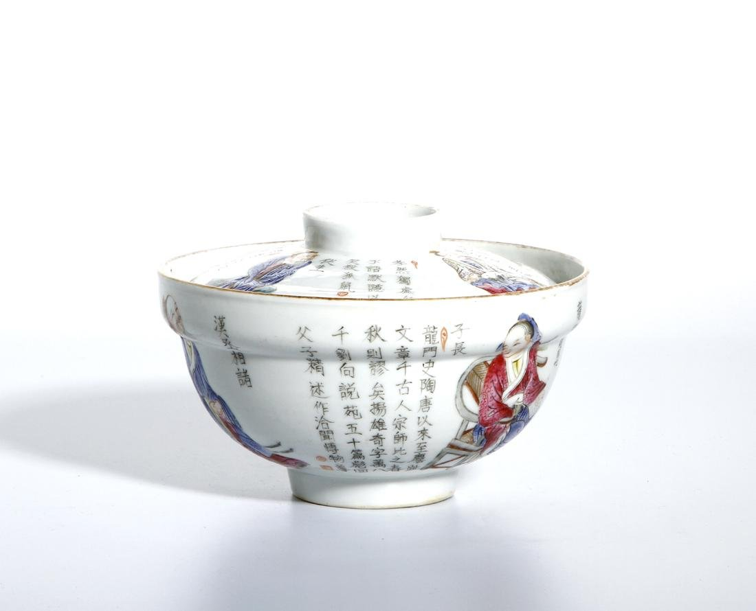 Chinese Famille Rose Bowl and Cover - 2