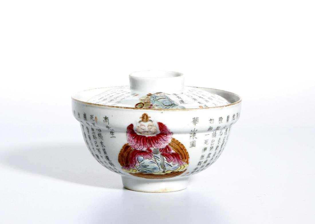 Chinese Famille Rose Bowl and Cover - 9
