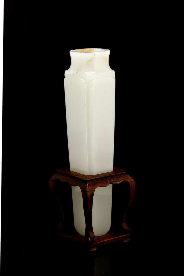 Chinese Finely Carved White Jade Incense Vase