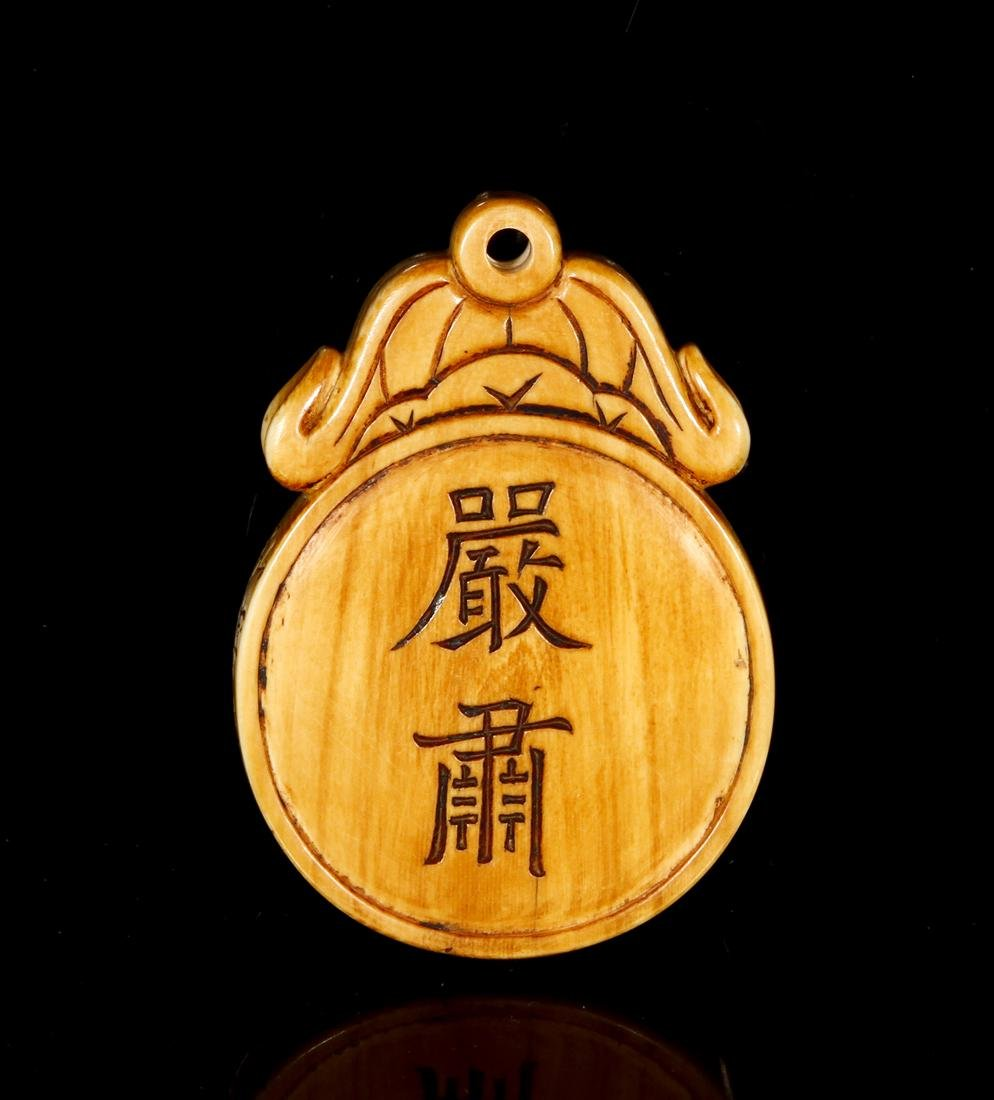 Chinese Carved Cattle Bone Pendant