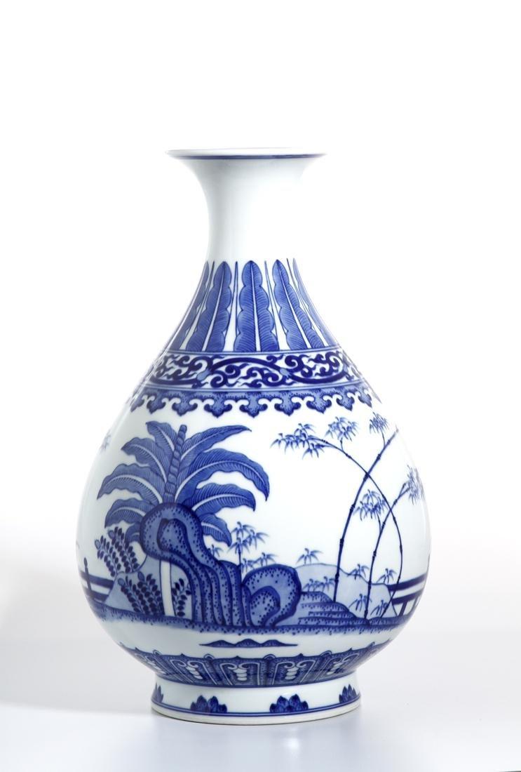 Chinese Blue and White Yuhunchunping Vase - 2
