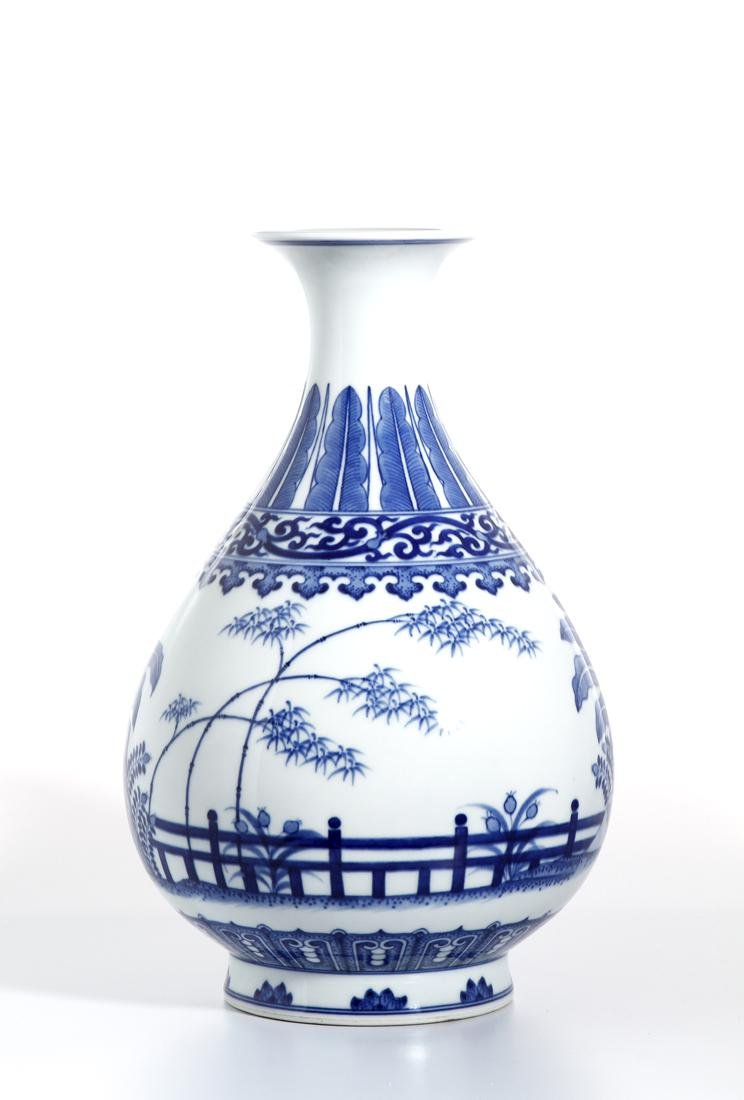 Chinese Blue and White Yuhunchunping Vase - 3