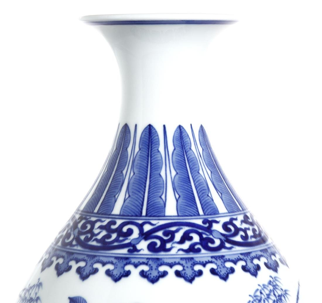 Chinese Blue and White Yuhunchunping Vase - 4