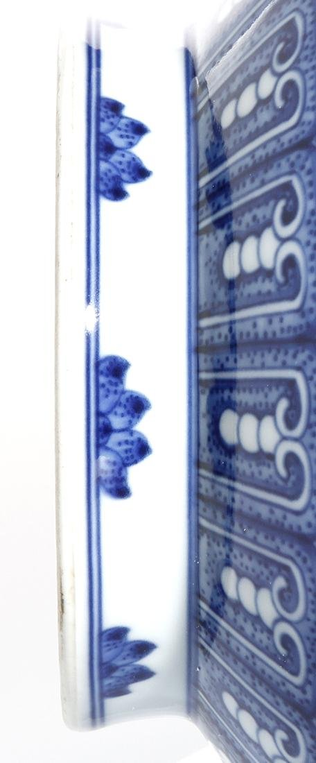 Chinese Blue and White Yuhunchunping Vase - 9