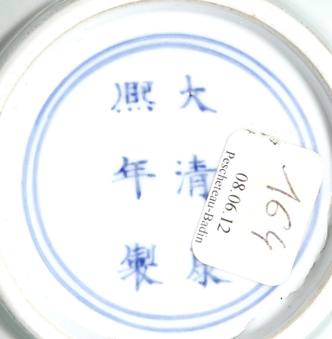 Chinese Celadon Glazed Bottle Vase - 7