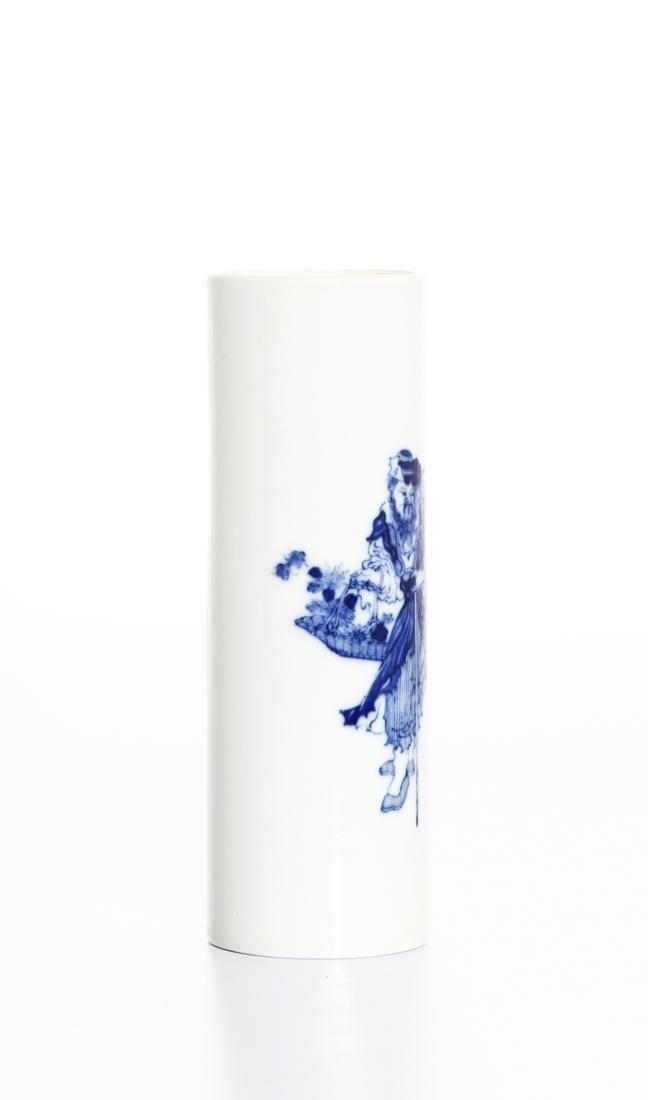 Chinese Blue and White Brushpot, Wang Bu mark - 4