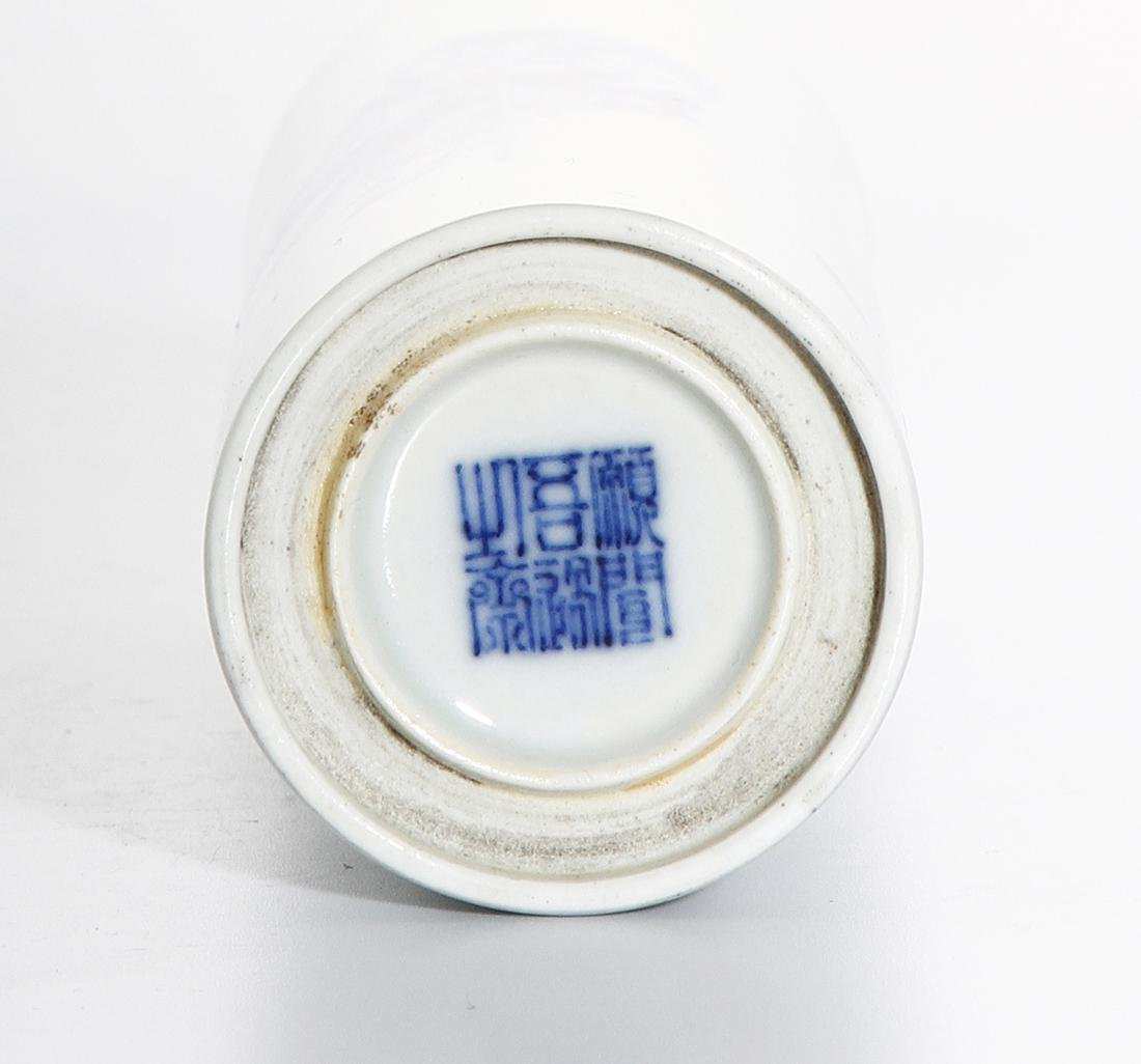 Chinese Blue and White Brushpot, Wang Bu mark - 6