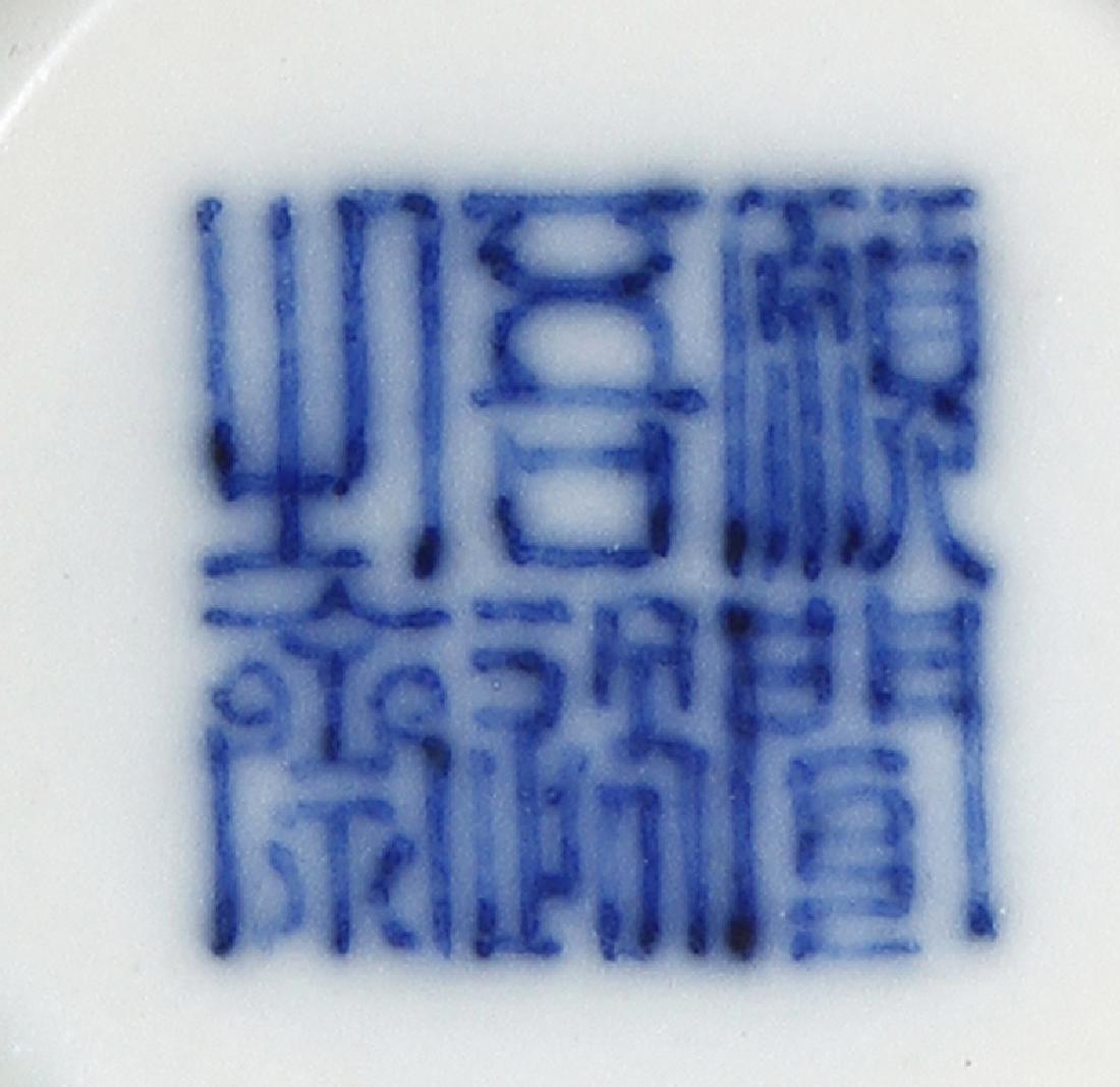 Chinese Blue and White Brushpot, Wang Bu mark - 7