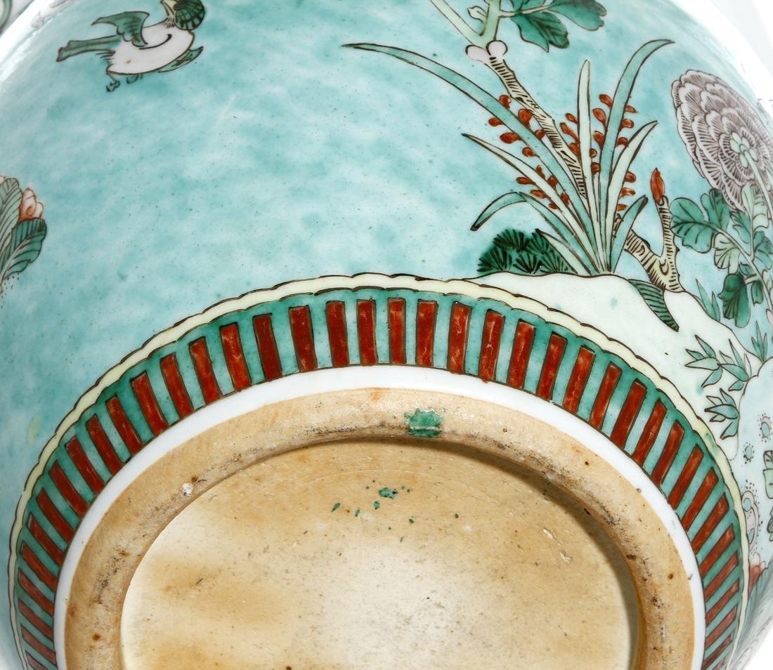 Chinese Famille Rose Jar - 10