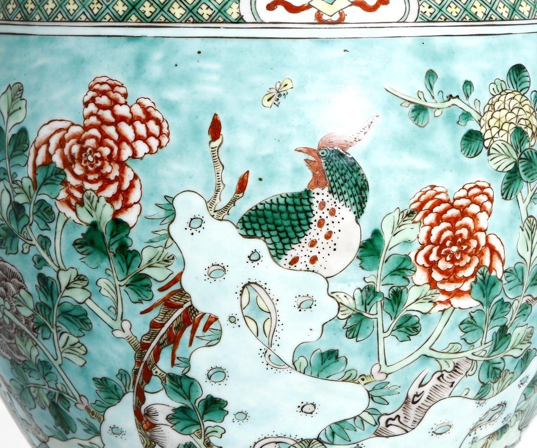 Chinese Famille Rose Jar - 6