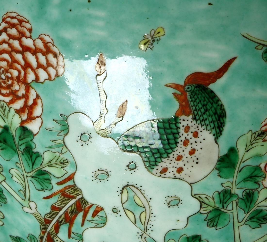 Chinese Famille Rose Jar - 7