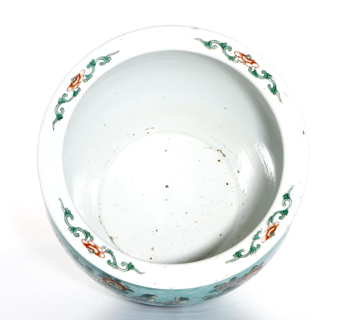 Chinese Famille Rose Jar - 8