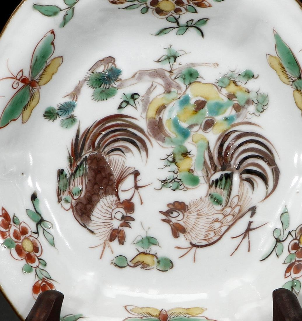 Chinese Important Late Ming Wucai Dish, Christie's - 2