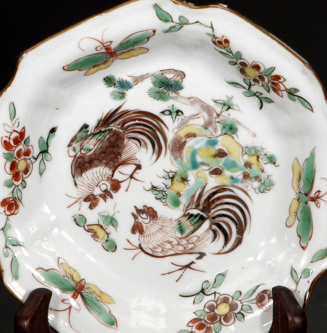 Chinese Important Late Ming Wucai Dish, Christie's - 3