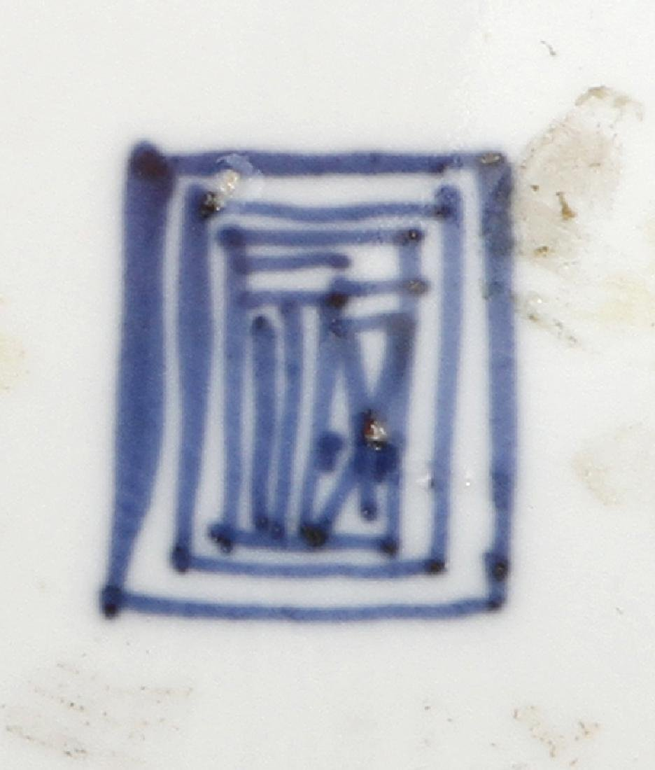 Chinese Important Late Ming Wucai Dish, Christie's - 5