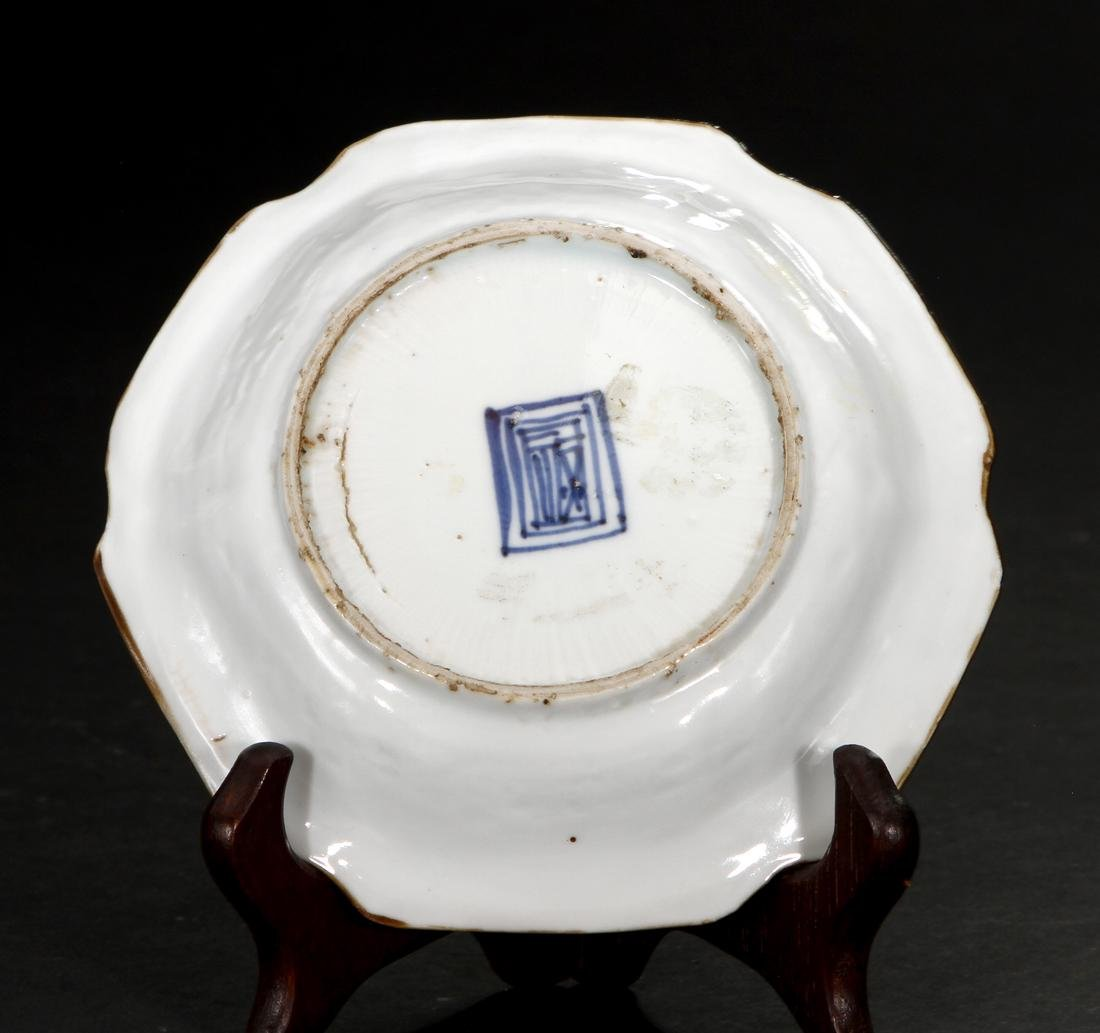 Chinese Important Late Ming Wucai Dish, Christie's - 6