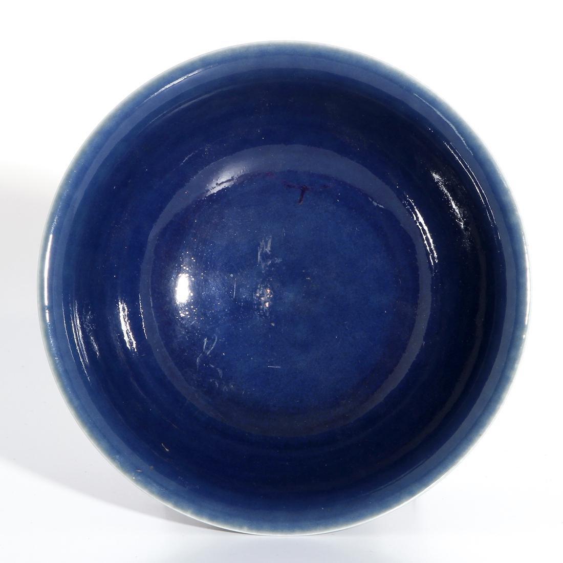 Chinese Blue Glazed Bowl - 4