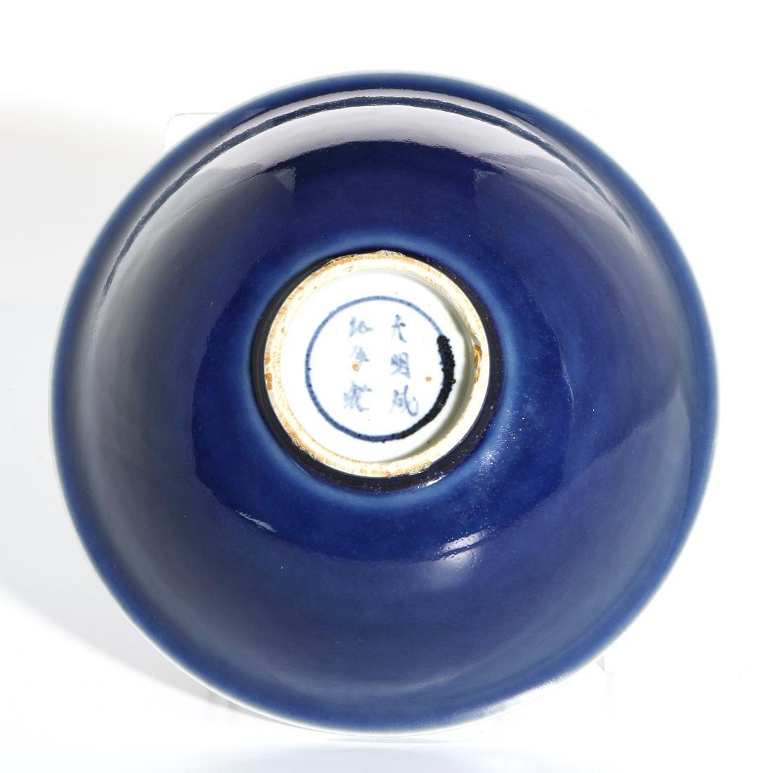 Chinese Blue Glazed Bowl - 5