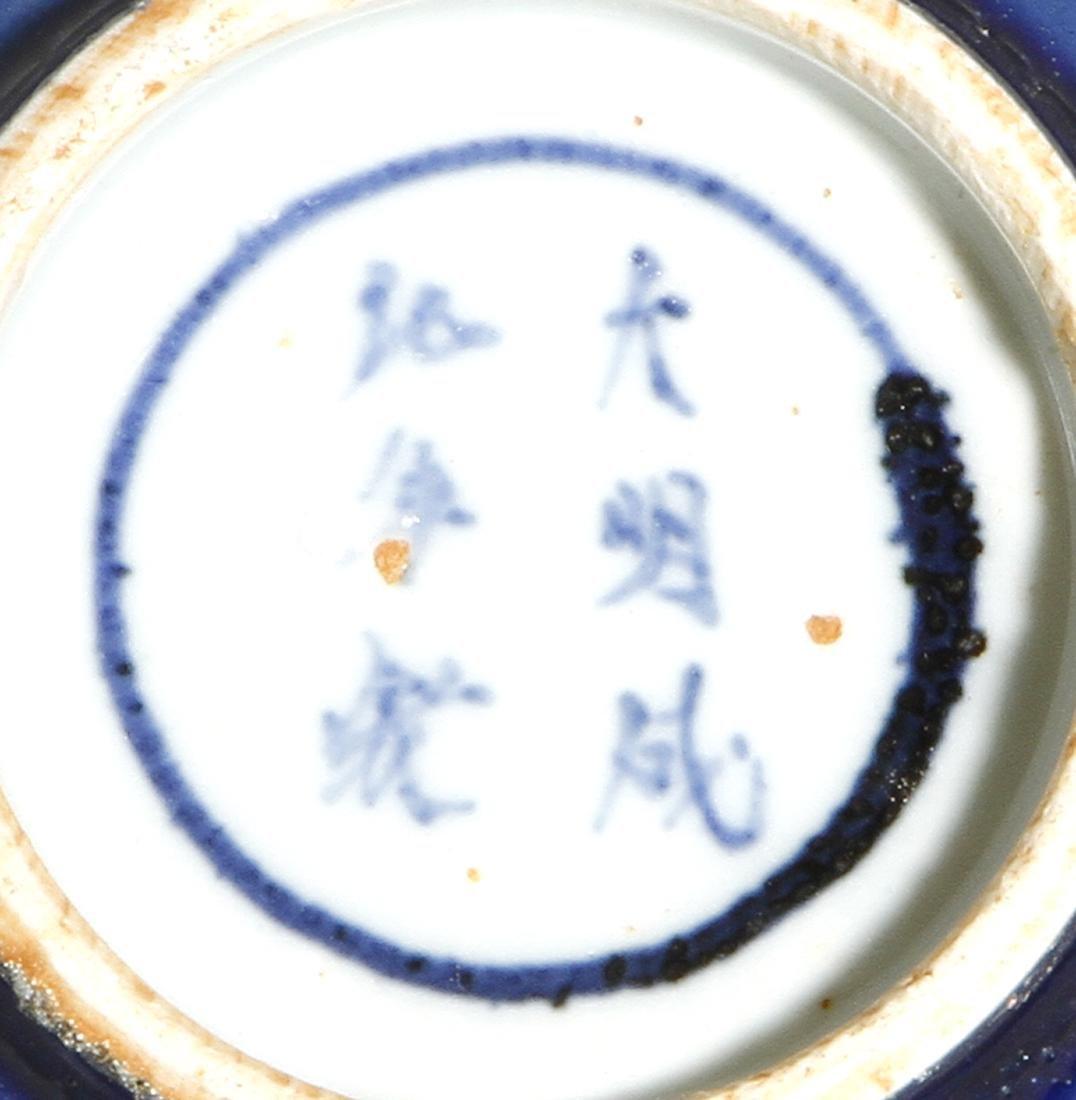 Chinese Blue Glazed Bowl - 6