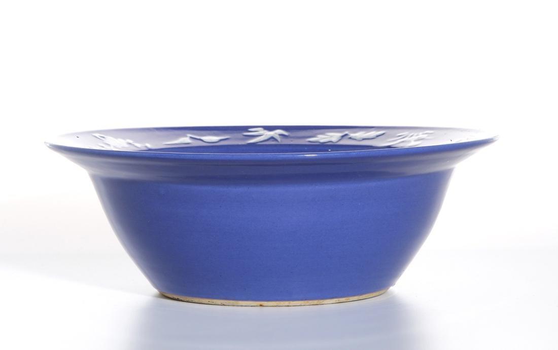 Chinese Blue Glazed Basin - 2