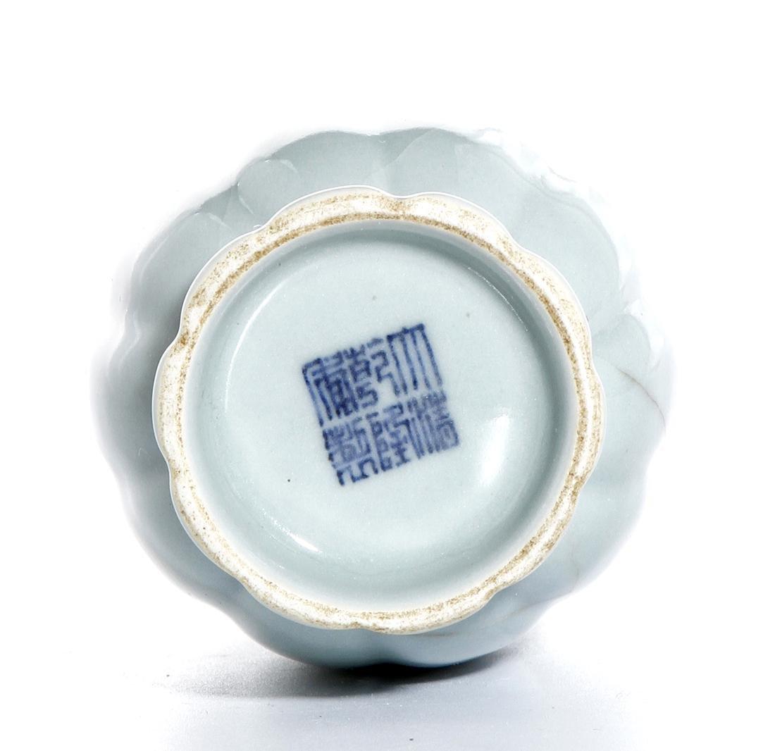 Chinese Celadon Glazed Vase - 5