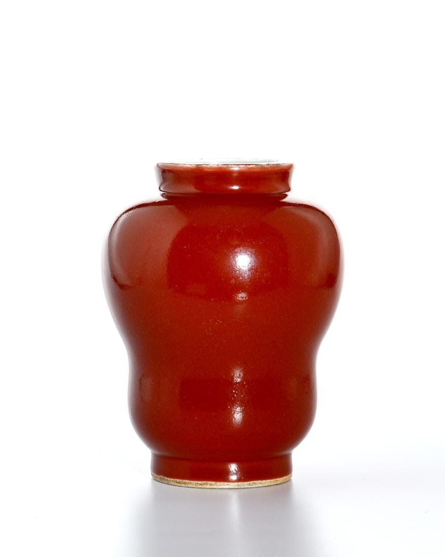 Chinese Copper Red Glazed Gourd Vase