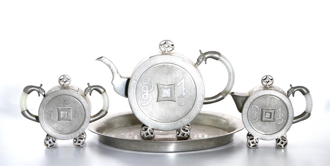 Chinese Three-piece Tea Set and Tray
