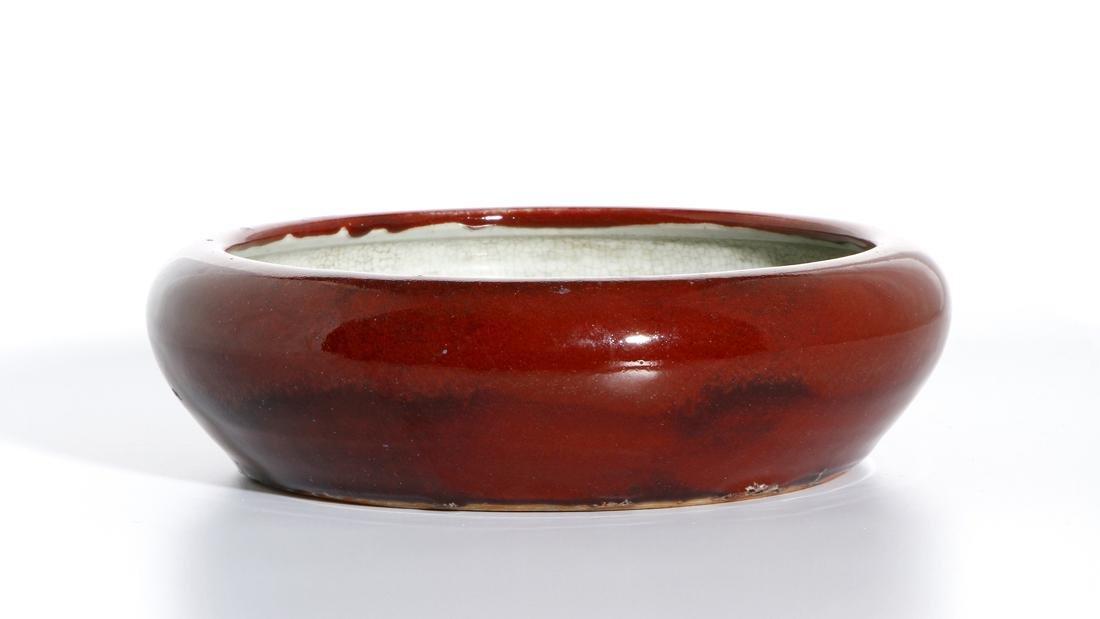 Chinese Oxblood Glazed Brush Washer