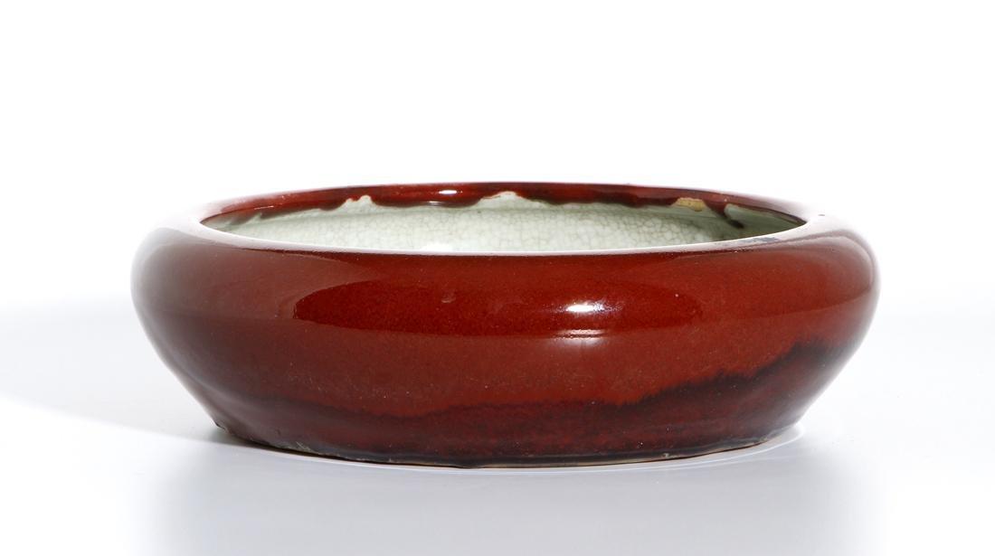 Chinese Oxblood Glazed Brush Washer - 2