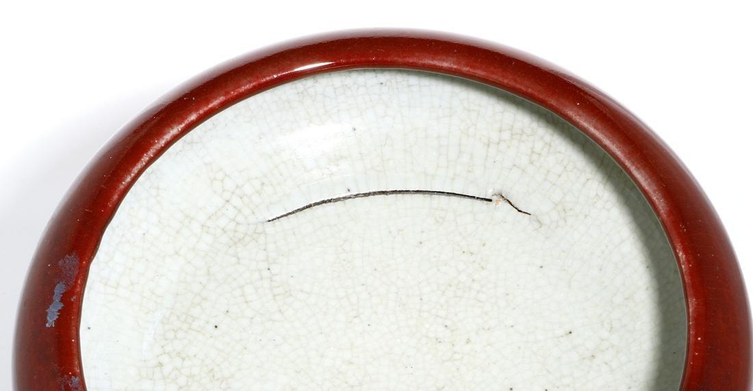 Chinese Oxblood Glazed Brush Washer - 4
