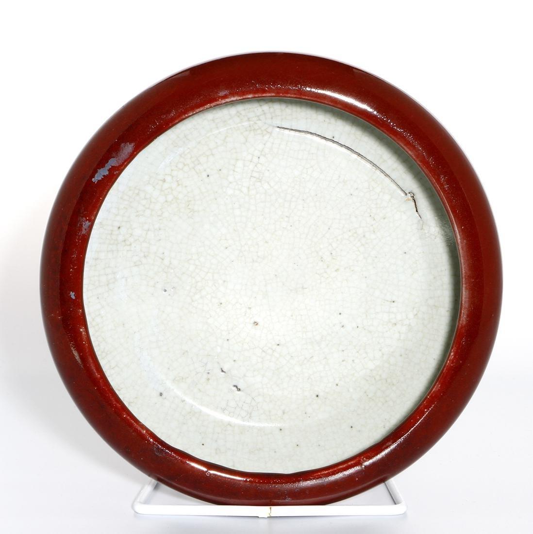 Chinese Oxblood Glazed Brush Washer - 5