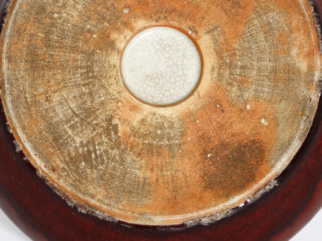 Chinese Oxblood Glazed Brush Washer - 7