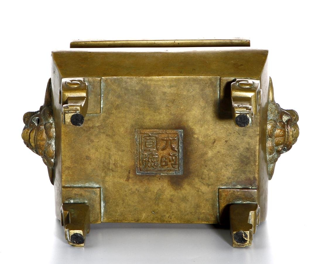 Chinese Gilt Bronze Censer and Cover - 8