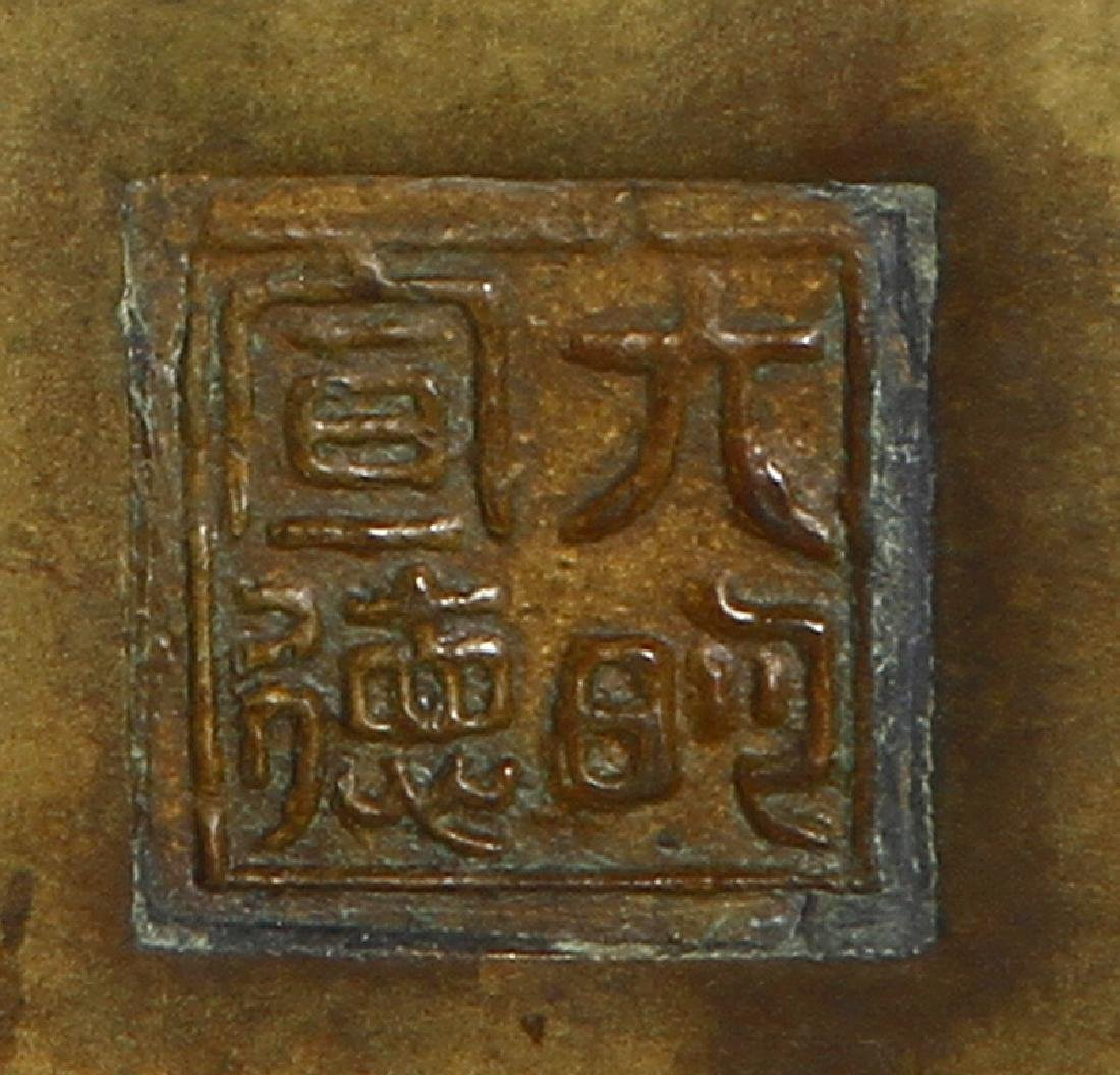 Chinese Gilt Bronze Censer and Cover - 9