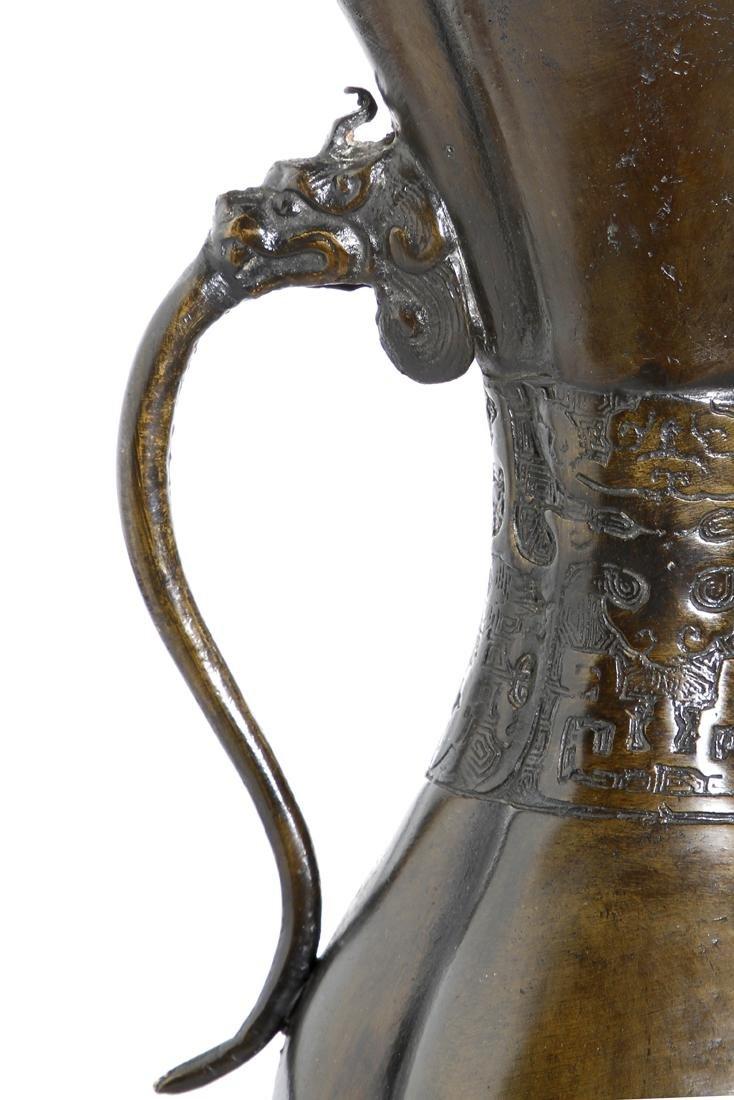 Chinese Bronze 'Taotie' Vase - 5