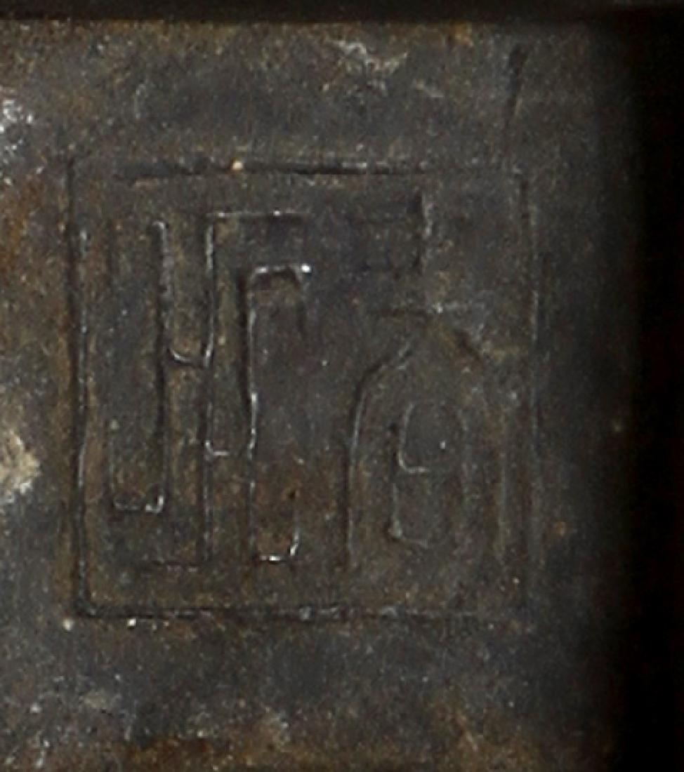 Chinese Bronze Quadrangular Hu-Form Vase - 8